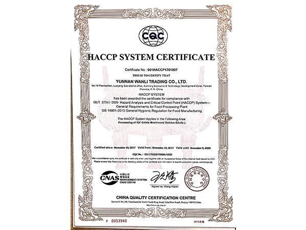 万力贸易英文HACCP体系认证证书